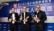 【上海国际电影节】金爵奖揭晓:《梦之城堡》获最佳影片等三项大奖