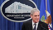 """记者会上公开说明被嫌不够,""""通俄门调查员""""穆勒要在美国国会作证"""