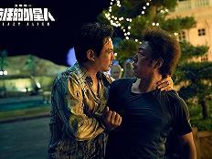《疯狂的外星人》带动营收涨11倍,欢喜传媒投3.8亿拍《囧妈》再战春节档