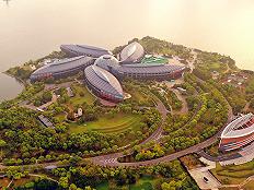 【特写】上海市属国企将如何在临港新片区布局未来?