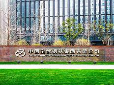中国宝武董事长:城市钢厂要从招人嫌变为讨人喜