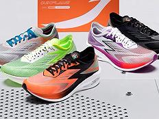 一周运动新品 | 361°上线碳板竞速跑鞋,Lanvin致敬经典滑板鞋