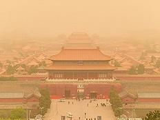 直通部委   前4月339个城市PM10浓度同比上升7.7% 发改委正编制2030年前碳达峰方案