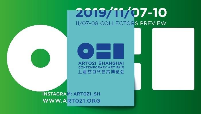 上海 | 2019 ART021 上海廿一当代艺术博览会
