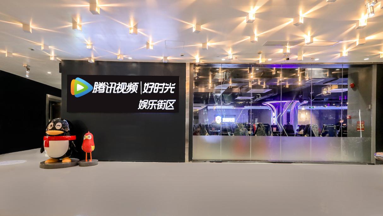 腾讯视频好时光线下店落地广州,线下模式探索互动娱乐产业边界